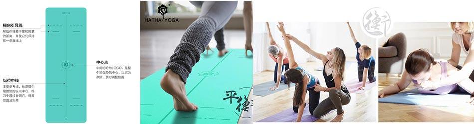 yoga mat hatha banner