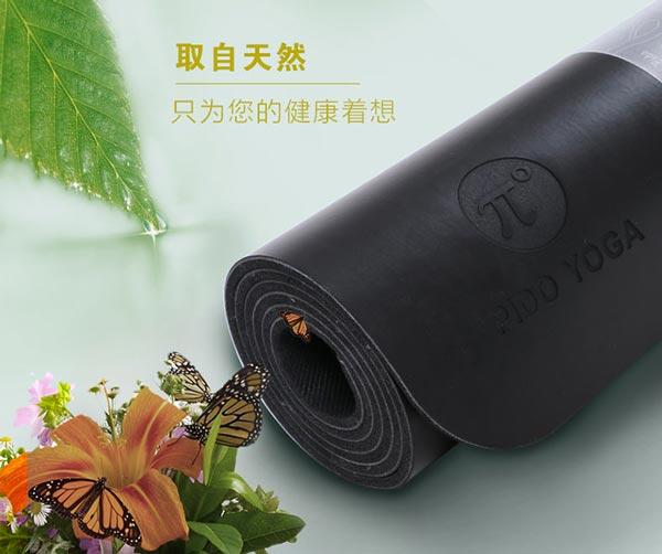 Thảm tập yoga cao cấp PIDO - Cao su tự nhiên