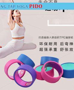 Vòng tập yoga PIDO gai massage, siêu chịu lực