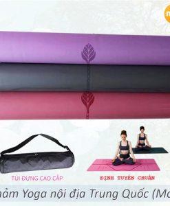 Thảm tập yoga định tuyến nội địa Trung Quốc